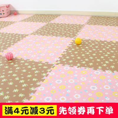 明德拼图地垫大号家用泡沫地垫儿童宝宝爬行垫加厚拼接卧室无味