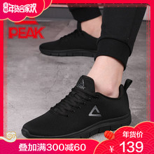 Pick Running Shoes Men's Shoes Spring 2019 New Leisure Mesh Air-permeable Autumn and Winter Comfortable Men's Sports Shoes Men