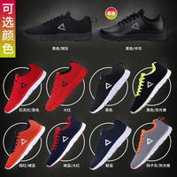 Peak running shoes men's shoes 2019 spring and summer new casual shoes mesh light breathable men's sports shoes men