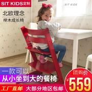 北欧婴儿童成长椅宝宝餐椅家用小孩吃饭实木质升降高脚椅子3-6岁