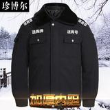 保安服冬装棉服加厚多功能防寒大衣制服 小区物业保安工作服棉衣