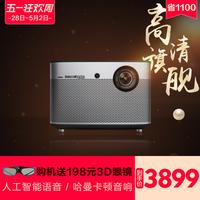 无线投影机高清1080p