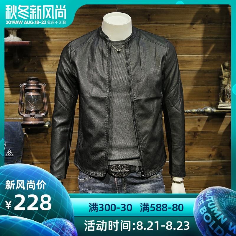 Кожаные куртки Артикул 575624000562