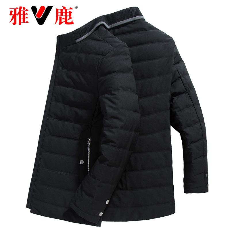 雅鹿2018冬季新款薄款立领短款加厚保暖防寒中老年爸爸装羽绒服男