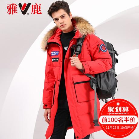 雅鹿长款鹅绒羽绒服男冬季时尚毛领保暖加厚2018新款潮流帅气外套商品大图
