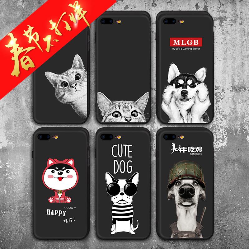 手机壳_iPhone 动物印花手机壳3元优惠券