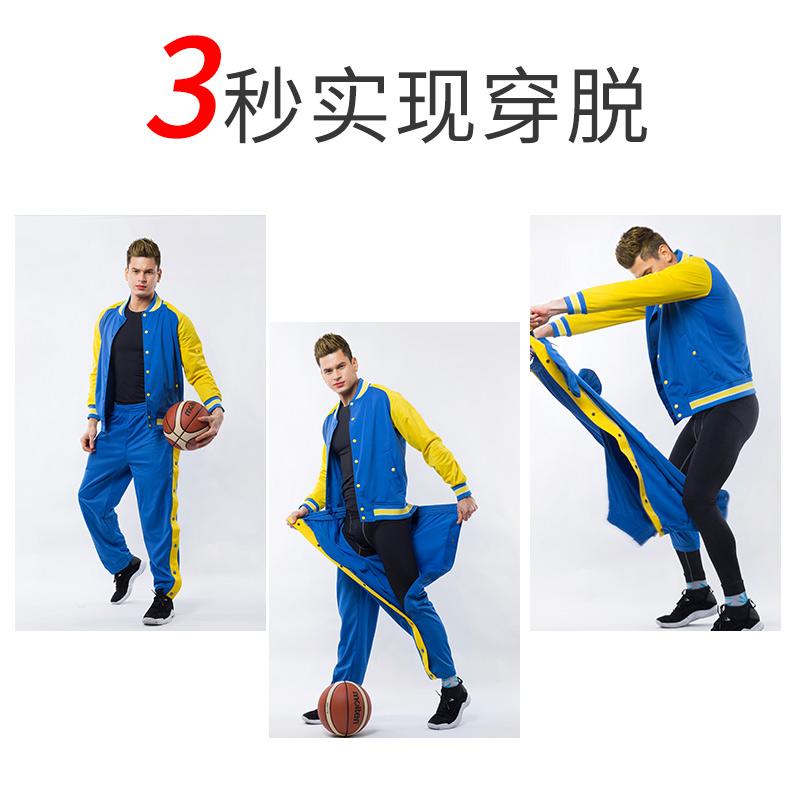 篮球出场服套装秋冬季长袖全开扣裤运动卫衣训练队服排扣篮球服男