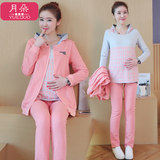 Pregnant women's autumn suit