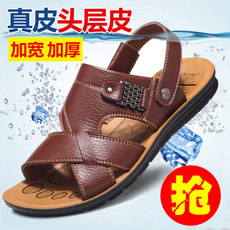 Men's slippers summer new leather sandals thick bottom trend leather beach shoes casual non-slip word slippers men