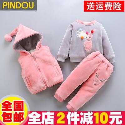 童装秋冬装女宝宝1-2-3岁男童婴儿童套装棉衣加绒加厚马甲三件套