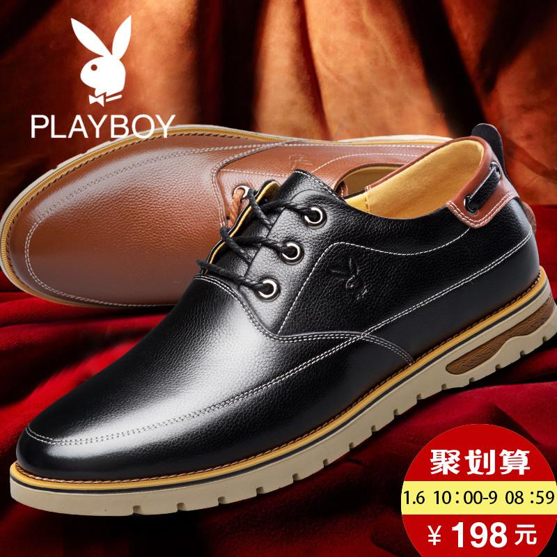 花花公子男鞋夏季青年男士商务休闲皮鞋真皮英伦潮鞋软底黑色鞋子1元优惠券