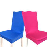 Elastic chair cover chair set Office computer chair cover back cover home dining seat stool set conjoined hotel chair cover