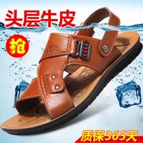 新款休闲鞋男士凉鞋拖鞋凉拖男洞洞鞋休闲鞋夏季透气沙2018日本购