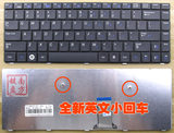 Replace Samsung R428 R429 R440 R463 R465 R467 R468 R470 P467 Keyboard