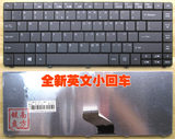 Replace the keyboard of acer e1-471g e1-431g e1-421g e1-451g TM8371 ec-471