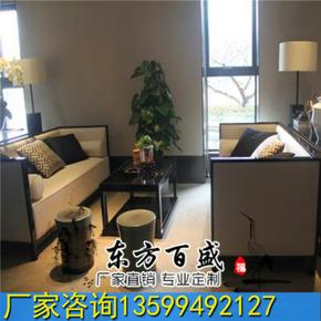 售楼处部休闲软包沙发茶几组合新中式现代酒店洽谈区实木接待卡座
