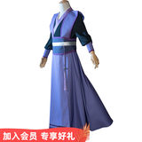 Spot genuine cooperation Magic DaoZuzu animation version of animation derivative clothing Jiangcheng juvenile