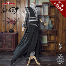 Pre-sale Genuine cooperation Uwowo Magic Dao Master Animated version of anime derivative clothing Wenning clothing