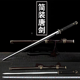 longquan sword dragon tang tang transverse integration pattern steel sword sword blacksmithing weapon town house is not edged usually