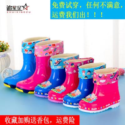 追星足儿童雨鞋男女童四季通用大中小童防滑雨靴加棉保暖耐磨水鞋