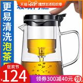 办公室飘逸杯泡茶壶全玻璃内胆过滤泡茶杯沏茶茶具茶水分离冲茶器