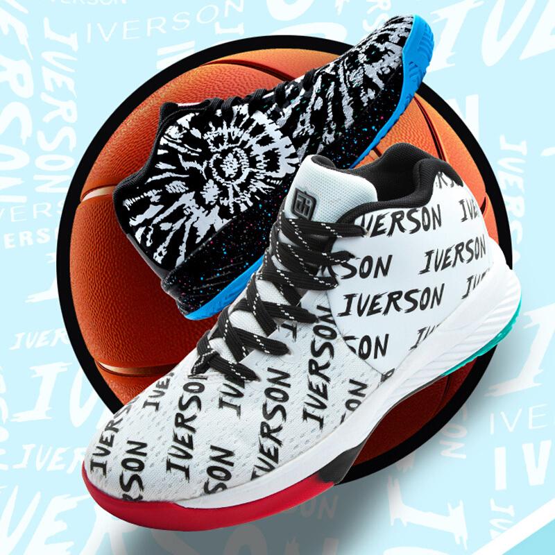 正品艾弗森篮球鞋低帮春夏季运动鞋耐磨透气男鸳鸯后卫篮球鞋战靴