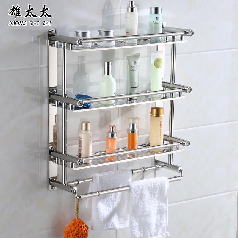 洗手台 置物架 不锈钢