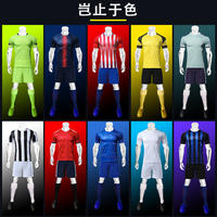 Football clothing suits men and women light board DIY custom adult short-sleeved competition training team clothing long-sleeved children's football clothing