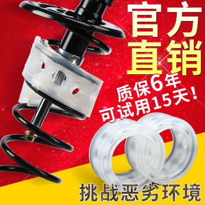中华 H230 H320 H530 H330 汽车弹簧缓冲减震胶 避震器减震缓冲胶