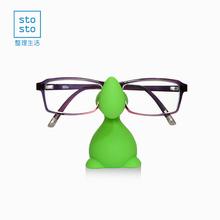 整理生活硅胶眼镜座卡通挂眼镜架创意床头眼镜座可爱眼镜收纳架