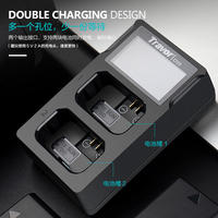 Traveler Sony a6000 a5100 a6300 a7m2 NP-FW50 micro single camera battery charger