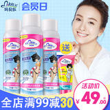 Marbella mousse foam hair removal cream student hair removal spray men and women go to body armpit hair is not permanent