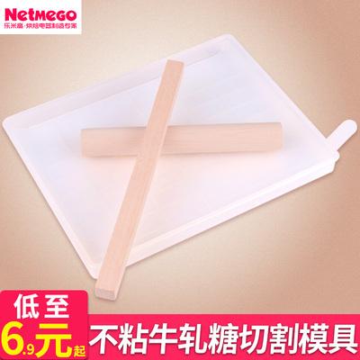 牛轧糖工具套装手工雪花酥diy制作切割模具盘不粘硅胶烘焙家用
