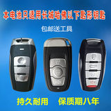 Original imported Great Wall Harvard H6 Harvard H6 H2 H8 H9 car key remote control battery CR2032