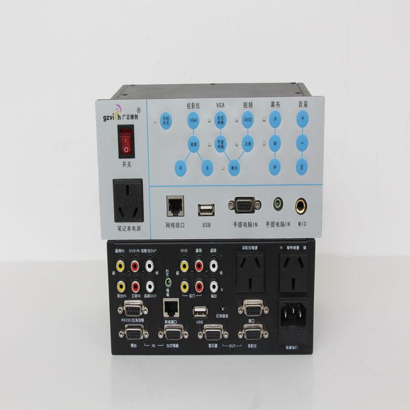 广正维创 多媒体中控 集中控制系统 中央控制器 多媒体控制系统