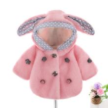 休闲洋气女童0 2018夏季反季新款 3岁婴幼儿长耳朵绒加厚外套 韩版