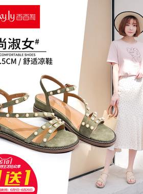 香香莉女凉鞋