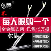 施琅2.1米不锈钢炮台钓鱼竿支架手竿架杆架竿地插垂钓渔具用品