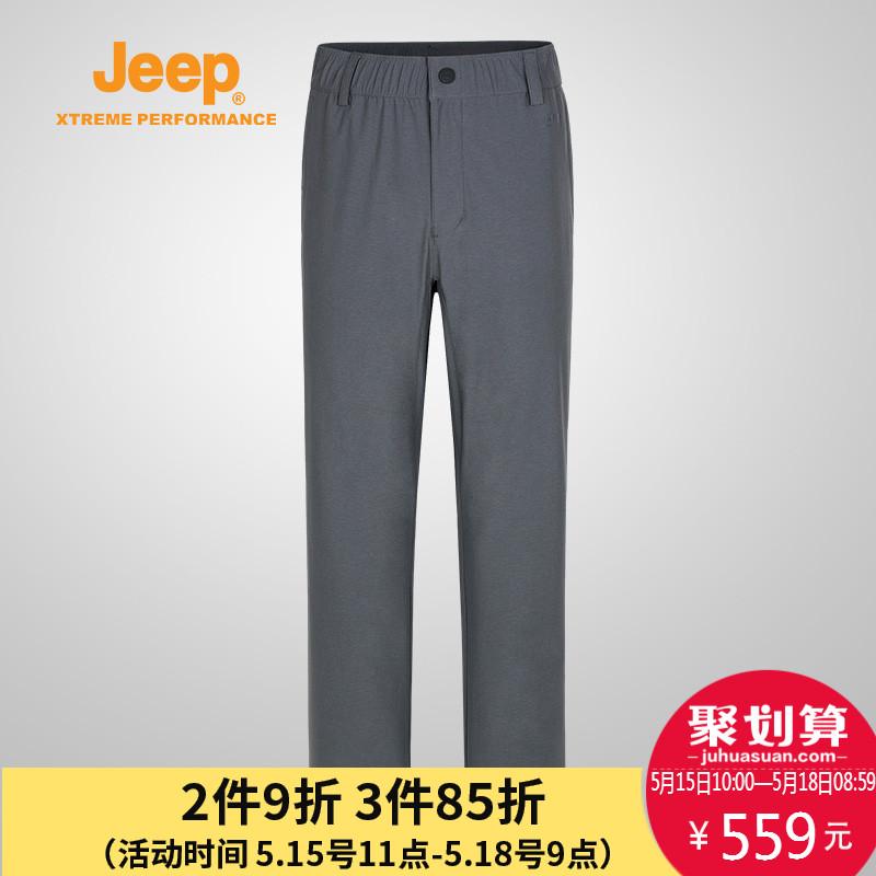 登山男式长裤