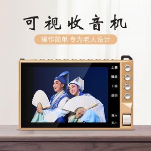 HeirAudio海澳德A201电视