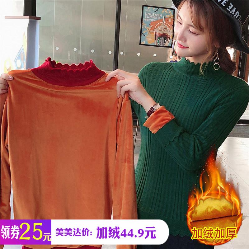 女士冬季高领衫