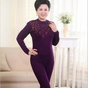 Middle-aged and elderly warm underwear Ms. mother thickening plus velvet plus fat large size autumn clothes long pants loose suit winter
