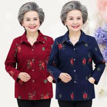 岁55到5045至40年秋装休闲外套中老年妈妈春款春季女装适合2019
