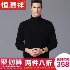 男式加厚羊毛衫