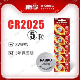 南孚纽扣电池CR2025 3V锂电池主板手表奔驰大众汽车钥匙小电子5粒通用小米卡西欧dw圆形电池体重秤电池图片