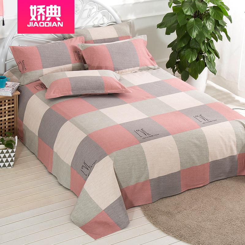 床单加厚格子