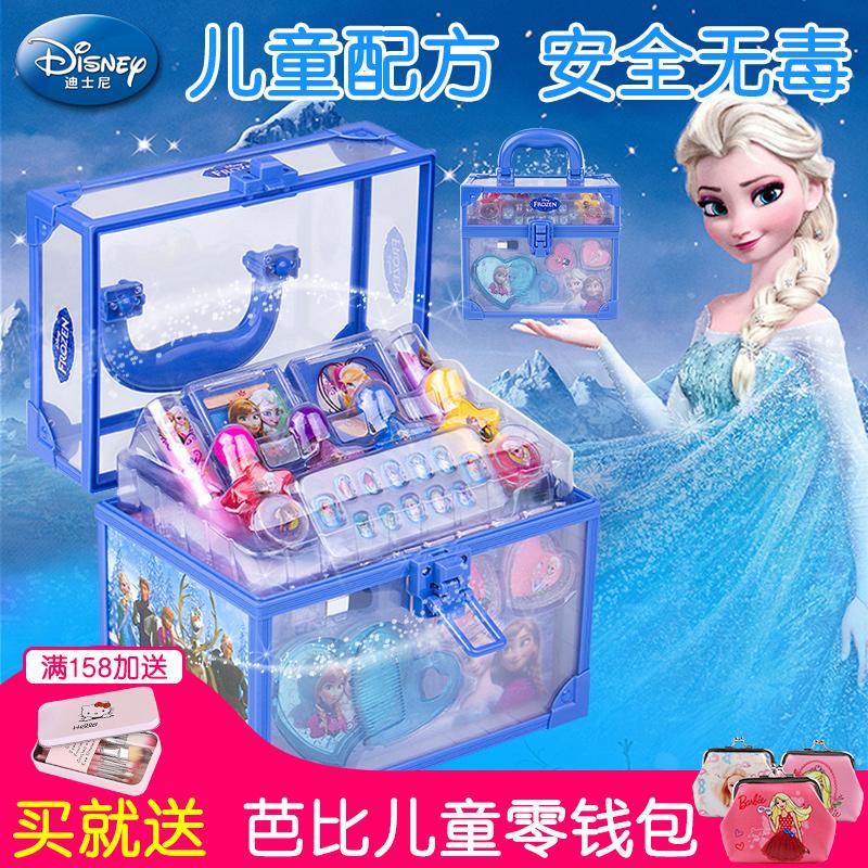 迪士尼化妆品公主彩妆盒套装儿童口红玩具手提箱无毒女孩生日礼物