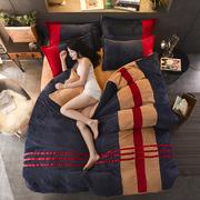 惠凯圣罗加厚保暖法兰绒四件套冬季双面珊瑚绒三件套1.8m床被套
