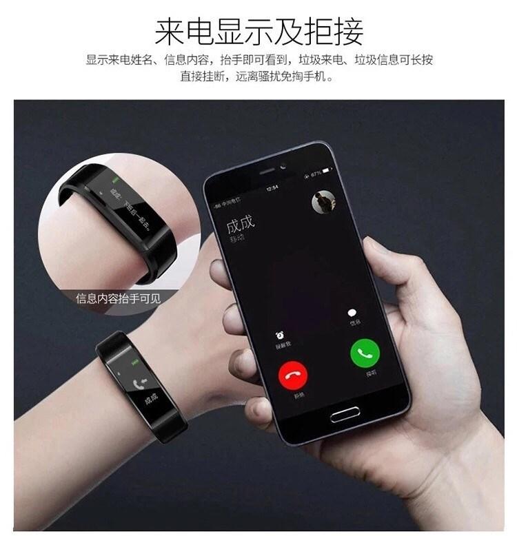 智能手环心率血压监测仪心电图多功能运动手表计步器苹果安卓通