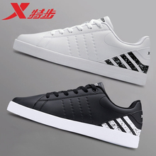 Special Footwear New Fashion Leisure Shoes for Summer 2019 Student Trendy Men's Shoes, Leather Sports Shoes, Breathable Small White Shoes